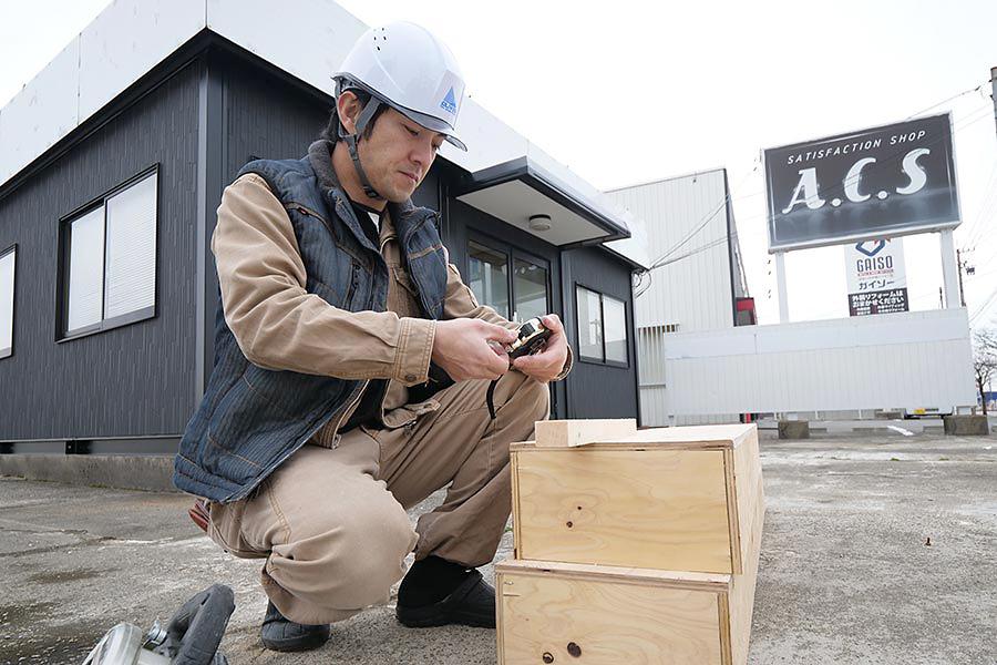建築板金職人(見習い) /オリバーリフォーム富山
